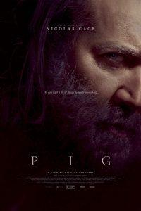 Movie Pig (2021)