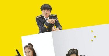 Police University Season 1